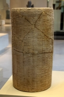 Cylinder of Gudea at the Louvre Museum