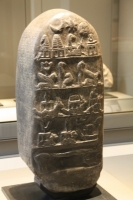 Kudurru of King Melishipak II  at the Louvre Museum