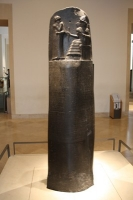 Code of Hammurabi  at the Louvre Museum