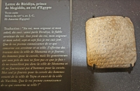 Letter from Biridiya and Megiddo