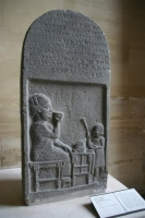 Stele of the Priest Si Gabbor and Death in the Bible