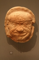 Demon Humbaba at the Louvre Museum