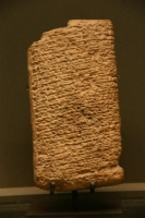 Tablet of the God Enki Tablet of the Louvre Museum