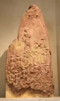 Victory Stele of Naram-Sin, king of Akkad