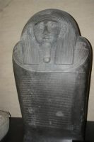 Sarcophagus of Eshmunazar II, King of Sidon