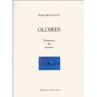 Gloires, Translation of the palms by Henri Meschonnic