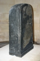 Mesha Stele or Moabite Stone,  Bible and Name of God