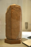 Prism of the Expeditions of King Ashurbanipal in the Louvre Museum
